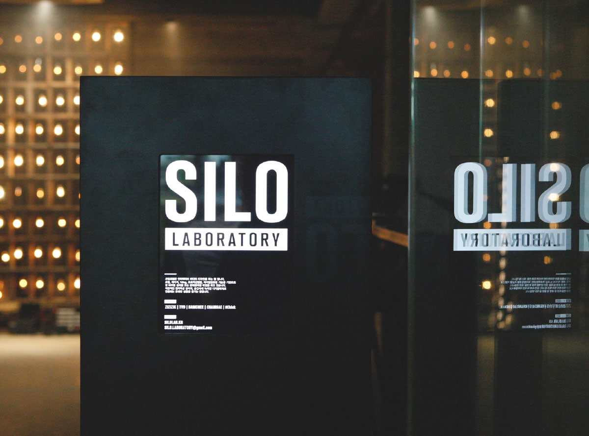 GENTLE MONSTER - Silo Lab Project