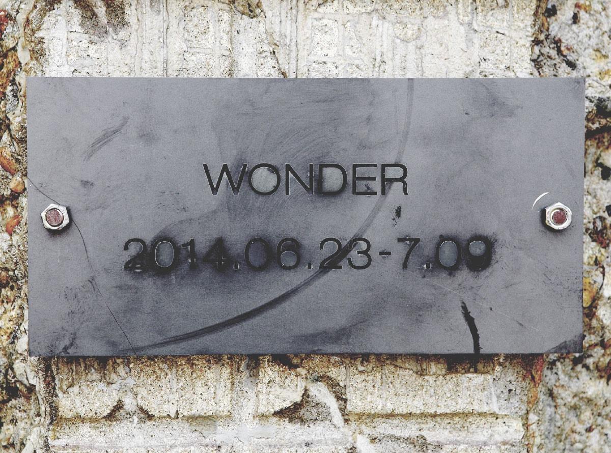GENTLE MONSTER - Wonder Project