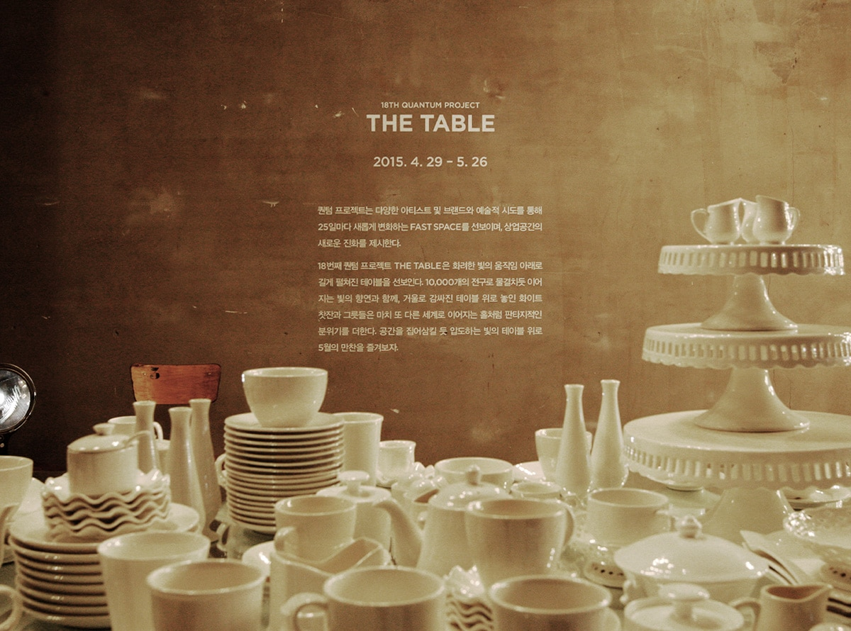 GENTLE MONSTER - The Table Project