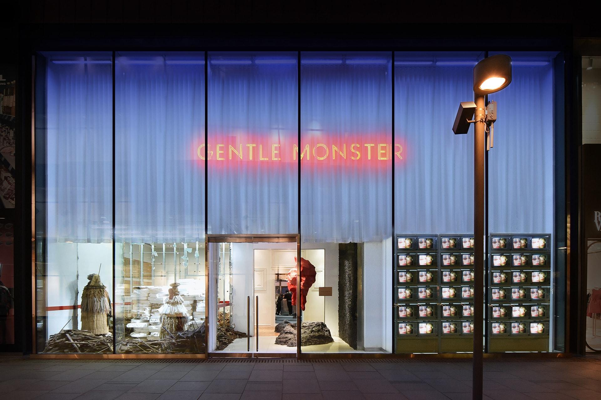 GENTLE MONSTER - Beijing, China Store