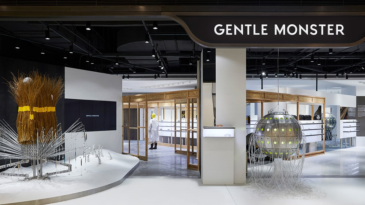GENTLE MONSTER - Beijing, China Store